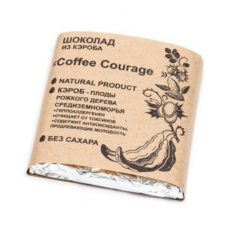 "Урожай. Шоколад из кэроба ""Coffee Courage"", 50 г"