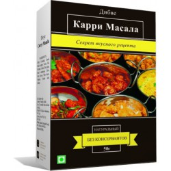 Divye spices. Карри Масала 50 гр.